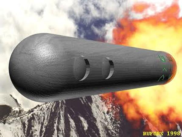В Киргизии 22 года назад разбился корабль инопланетян?