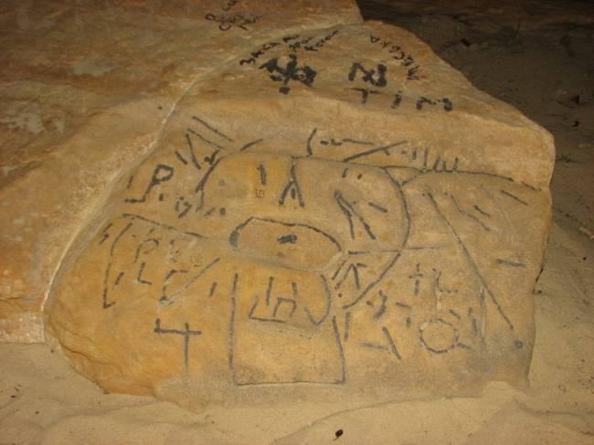 Загадки Каменной Могилы (8 фото)