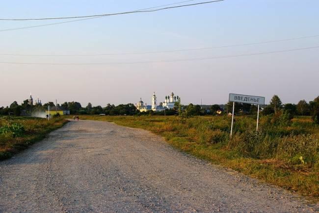 Мистическая автоавария в Ивановской области
