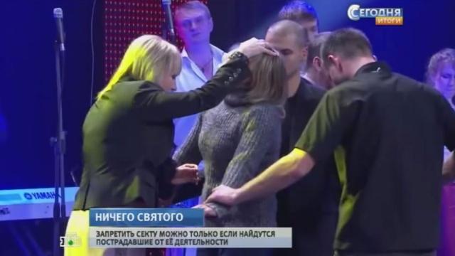 В Украине активизировались секты