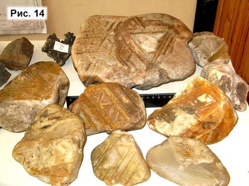 Камни с треугольными символами из Игарки (6 фото)
