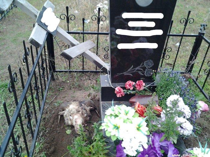 Как сделать обряд на кладбище