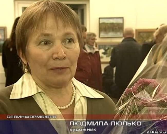 Художница из Севастополя стала очевидцем НЛО (+Видео)