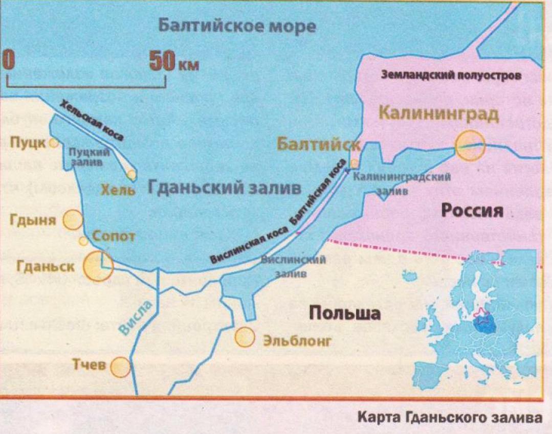 В Балтийском море НЛО нападал на польских рыбаков (2 фото)