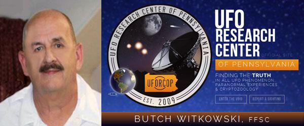 Интервью с уфологом Бутчем Витковски (3 фото)