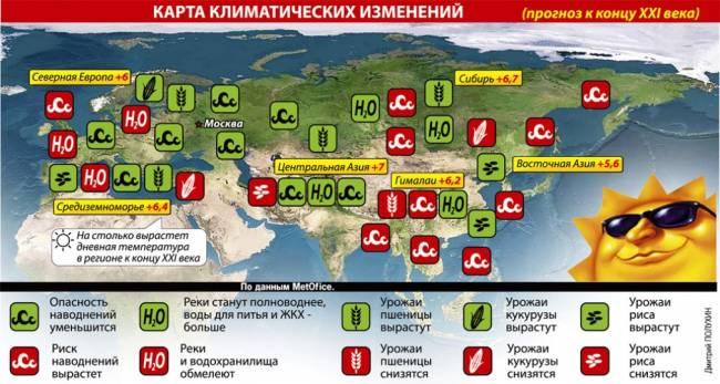 Прогнозы специалистов по климату: Уже в этом веке в Поволжье будут расти мандарины (2 фото)