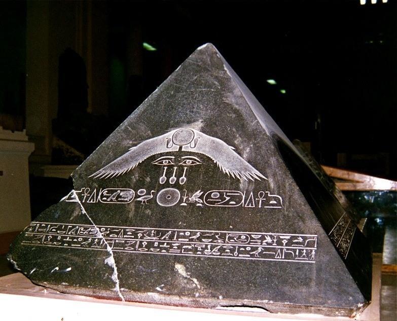 Загадочный камень Бенбен