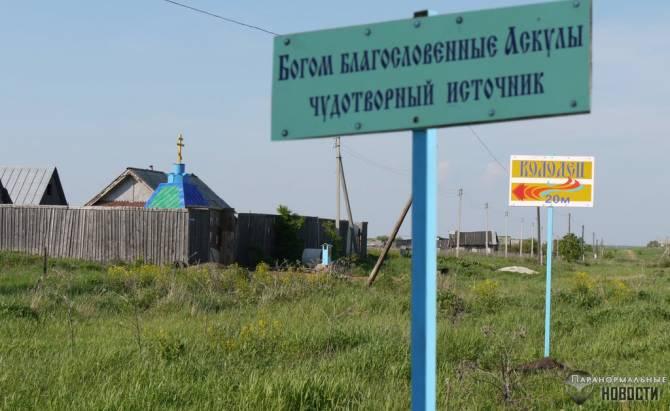 Миражи села Аскулы (5 фото)
