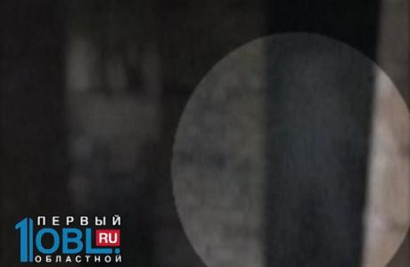 На заброшенном заводе в Челябинске засняли призрака?