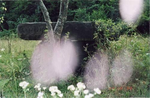Черный дым и призраки над дольменами