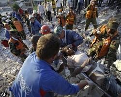 Землетрясение на Гаити -результат испытания секретного оружия США