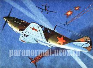 В подмосковье летает призрак самолета